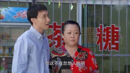 女人当官:胡胜两口子阳奉阴违,王胡不知真相,俩家又要闹腾了