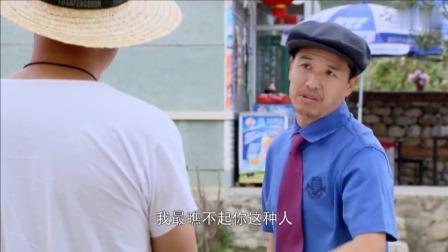 女人当官:刘本好背后告状,王胡生气,这轮交锋刘本好完胜,太逗