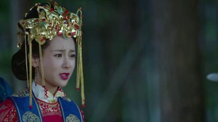 古装:易欢和猪哥哥大婚之夜,皇上来抢婚,场面太过激烈!