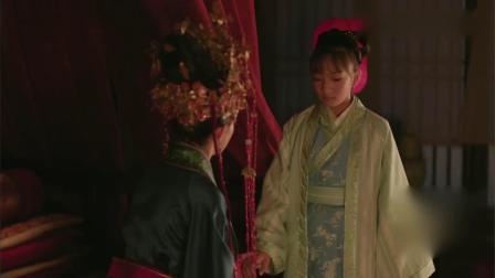 古装: 新婚之夜,蓉姐悄悄溜进新房,竟说要在明兰脸上画乌龟