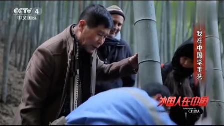 外国人在中国,法国帅哥到中国砍竹子,学手艺,还特别有毅力?