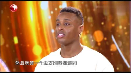 老外在中国:外国美女学重庆话以为是普通话,以为全中国都在说重庆话!