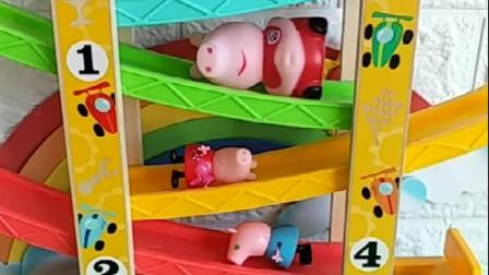 佩奇一家有了新玩具,结果被佩奇乔治当成了床,后来才发现是汽车轨道呀!