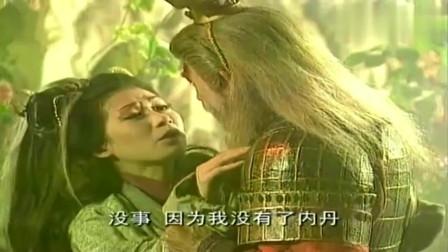 天地争霸美猴王:万妖女王贡献了蛇丹,通臂猿猴神功是练成了可老婆快完了