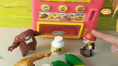 益智少儿亲子玩具:光头强把饮料都给了熊大熊二114