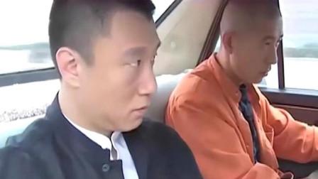 征服:刘华强不走寻常路,司机忍不住大骂:神经病,装什么孙子!