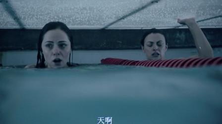 影视:姐妹俩因捡钻戒被困在泳池里,差点领了盒饭!