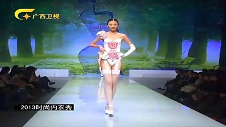 时尚内衣秀:模特尽县性感本色,几根红线困得太大胆,观众沸腾了