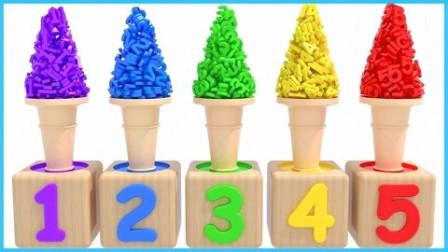 手工制作彩色冰激凌学习认识颜色和数字英语早教益智动画
