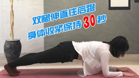 不用去健身房家里也能练的瑜伽体式,老师教学真专业,减赘肉有效