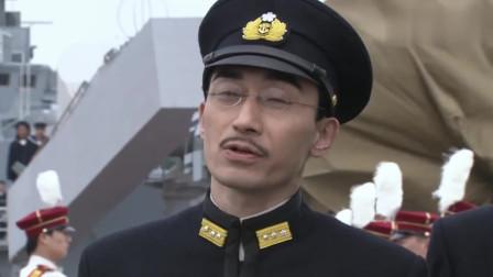 东方战场:天皇和山本五十六讲话,却把陆军的人支开,这是何意?