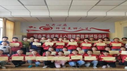 阳曲县未成年人心理健康辅导站:为孩子搭建心灵的港湾!