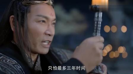 从前有座灵剑山:掌门近视误把烛台当成剑,王舞这操作也是绝了