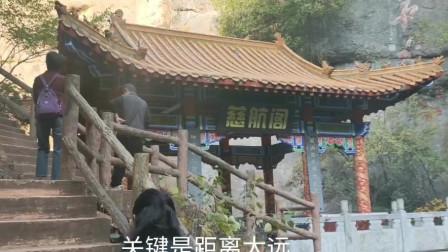 湖北省丹江口市太极峡4A风景区偶遇驻马店美女老乡