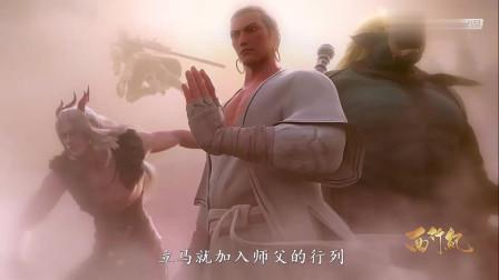 西行纪:持国天王被逼出大招,沙僧实则为了拖延时间