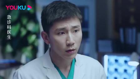 主任看半天CT,一直都没结论,没想女医生只一眼便直接确诊