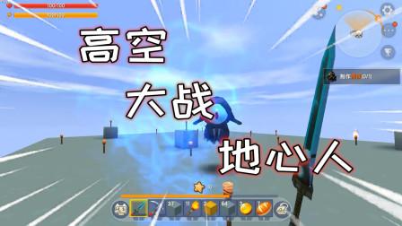 迷你世界:单人生存第117天,刷怪塔出现小毛病,怪物到处乱刷,这次把你们站脚的地方全拆掉!