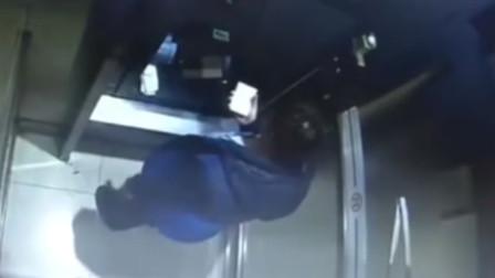 """机智! 小伙陷传销被困, ATM机取款时按下""""紧急呼叫"""""""