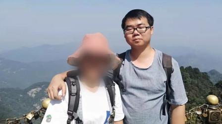 紧急寻人!男子丽江旅游 留下长文遗书失联:我可能有抑郁症