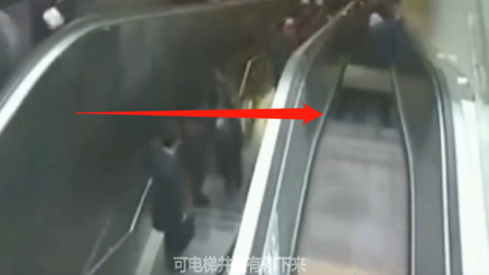 男子刚踏上扶手电梯,下秒死神降临,监控还原经过!