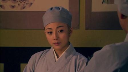 武则天秘史:媚娘在感业寺怀了皇上的孩子,老尼姑逼着她喝堕胎药