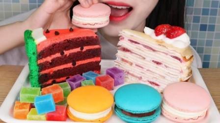 吃美食的声音,小姐姐吃西瓜千层蛋糕、马卡龙、彩色琥珀糖!