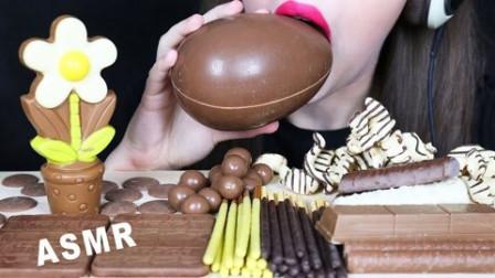 吃美食的声音:小姐姐吃奇趣蛋巧克力、巧克力豆、巧克力饼干棒!