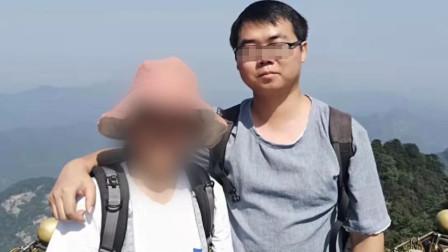 26岁男子丽江旅游 自称抑郁留下长文遗书后失联