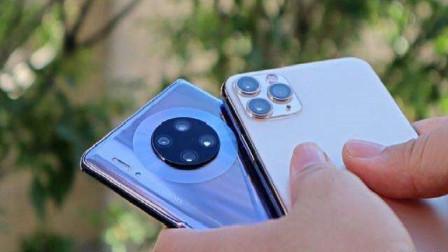 华为Mate30P对比iPhone11,到底谁更香?看完秒懂