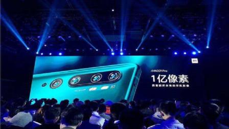 小米CC9Pro新机初体验,网友:相机比不上iPhone11