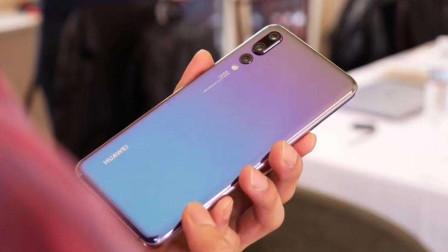 刚买的华为手机的用户,最好赶快关掉这2个功能,越早关越受益!