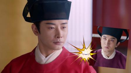 《鹤唳华亭》萧定权隐忍泪水而不失霸气的放过了齐王