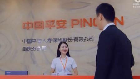 """中国平安玩""""跨界""""打造""""平安头条""""全媒体资讯平台"""