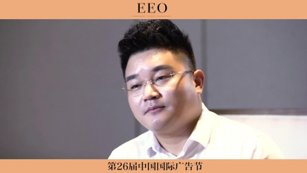 贝源集团董事长韩小林:15岁创业,在网络上他们称我全网好大哥