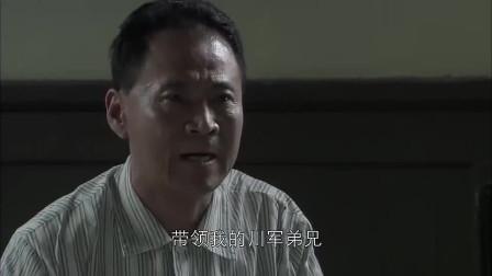 东方战场:韩复榘被逮捕执行死刑,众将领一听,脸色大变