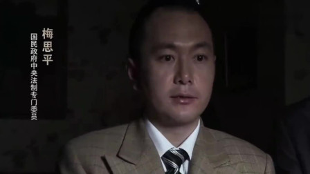 东方战场:日本人想让汪精卫出马,还想让他离开蒋介石的视线