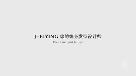兄弟映画 作品:J-Flying|你的终身发型设计师