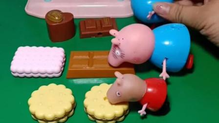 小猪佩奇一家选曲奇饼干,饼干只有两块是真的,谁拿到了真饼干?