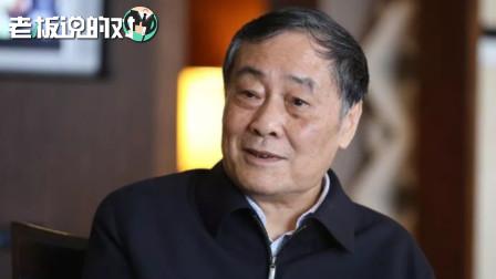 宗庆后:最近整个世界经济比较困难,中国经济是一枝独秀