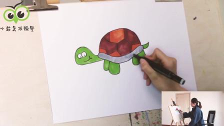 小乌龟简笔画法:长长的脖子,圆圆的脑袋,一个半圆形的乌龟壳!
