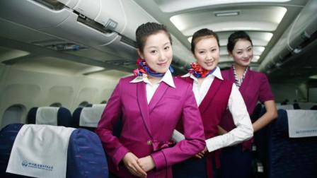 世界飞行最久的一趟航班,长达19小时,连空姐也扛不住