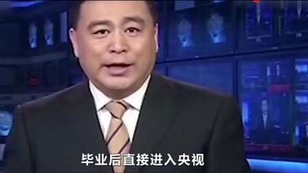 他是清华校长儿子,任央视主持人32年零失误 ,58岁却孤身一人