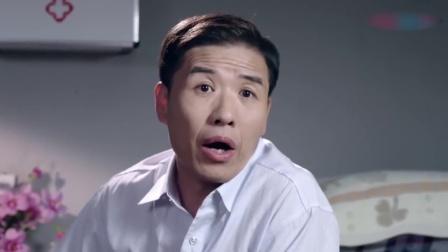 刘家媳妇:男子眼看要发财,直接要给老婆买十斤金链子,太逗了