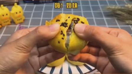 会拉丝的蛋黄酥你吃过吗?一口咬下去不要太满足喔!