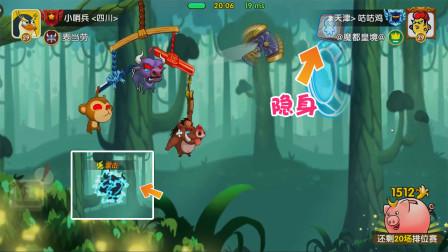 咕咕鸡解说:猴子很忙 水牛飞锤吃隐身 反手就被雷劈