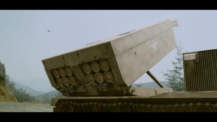 这才是真正的集束炸弹,战争的死神,无死角攻击
