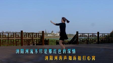 经典的音乐 优美的舞蹈 水兵舞《新浏阳河》-彩虹影音传媒