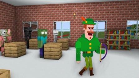 我的世界动画-怪物学-弓箭大师-ROBE CUBE