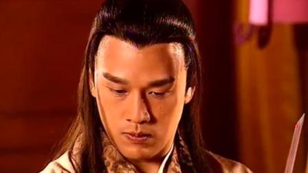 龙珠:徒弟得罪了孟百川,没想到孟百川给了他一把匕首,让他自杀