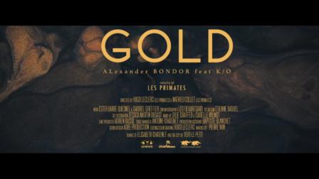 《Gold》是来自Alexander Bondor 与 K/O Omega合作的最新单曲